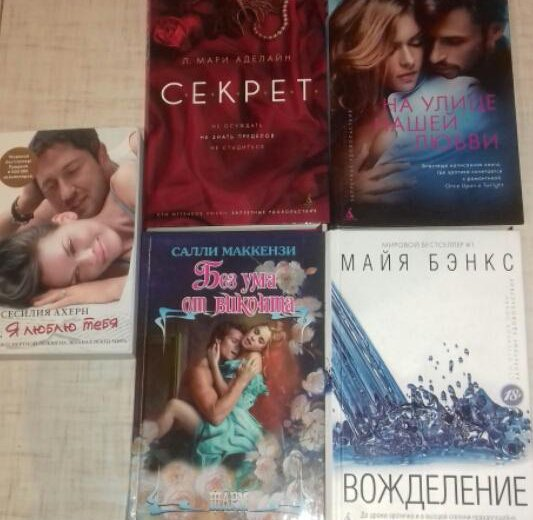 Книги. Фото 1. Пенза.