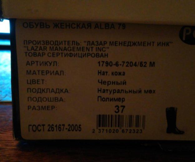 Сапоги alba. Фото 4. Москва.