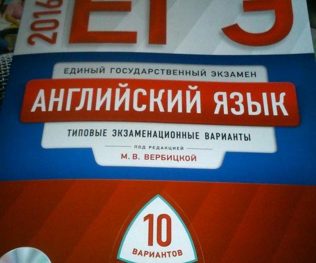Английский язык для детей и взрослых. Фото 1. Москва.