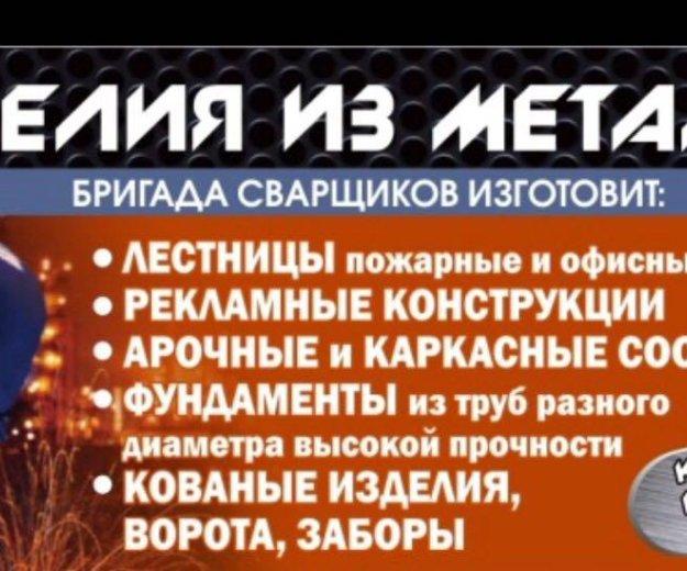 Металлические конструкции. Фото 1. Хабаровск.