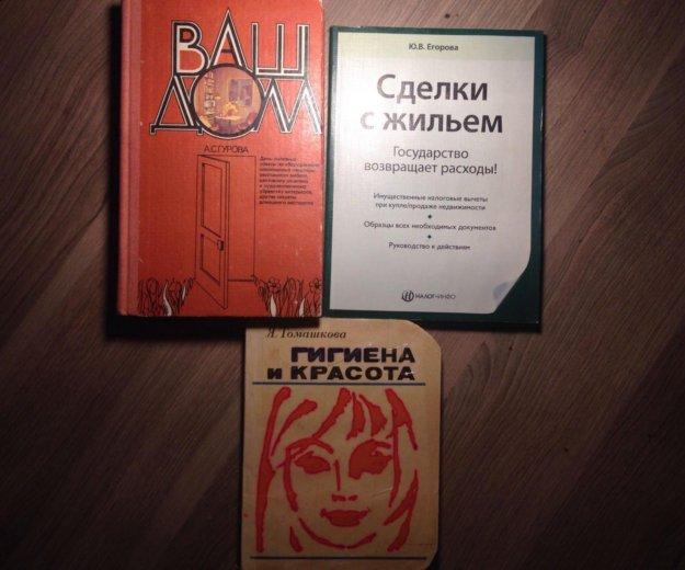 Книги в ассортименте. Фото 1. Москва.