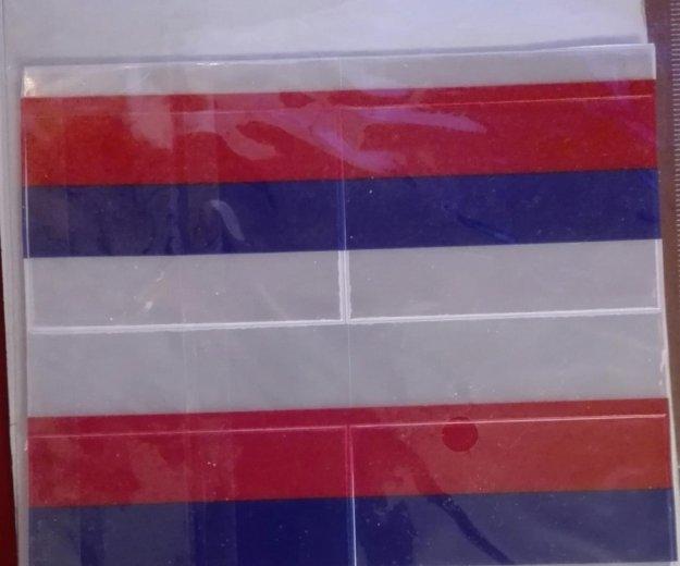 Светоотражающие наклейки флаг россии. Фото 1. Санкт-Петербург.