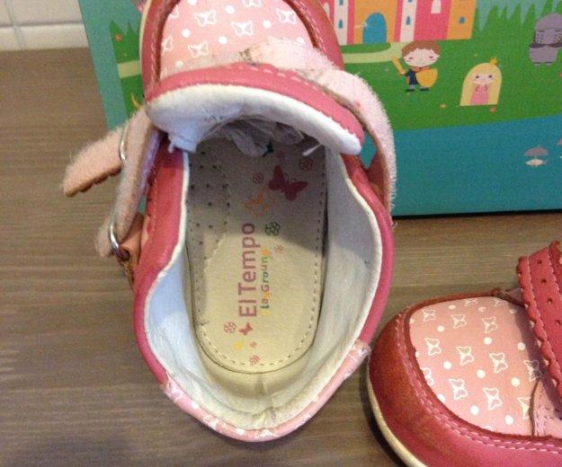 Ботинки детские. Фото 2.