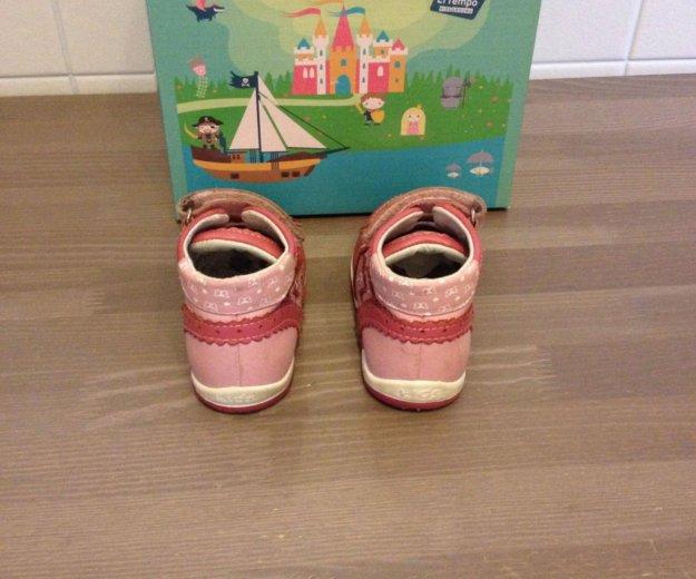 Ботинки детские. Фото 3.