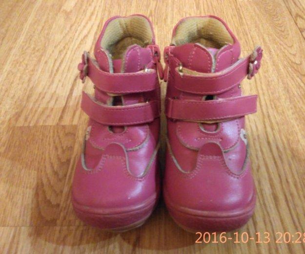 Детские ботинки сказка. Фото 1. Мытищи.