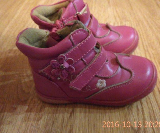 Детские ботинки сказка. Фото 2. Мытищи.