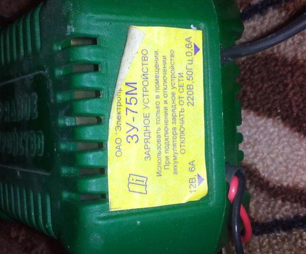 Зарядное устройство для аккумулятора. Фото 2. Старый Оскол.