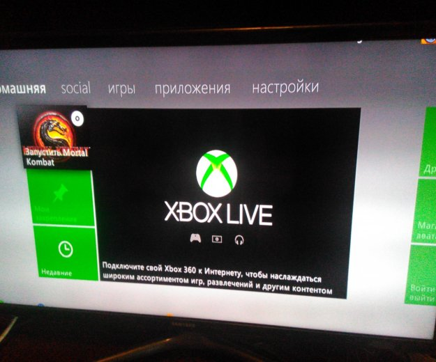 Xbox 360 +kinect+80  игр. Фото 3. Авсюнино.