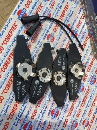 Колодки передние asva481300510  ssangyong muss. Фото 1. Москва.