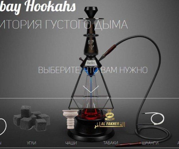 Создание лендинга, сайта. Фото 2. Казань.