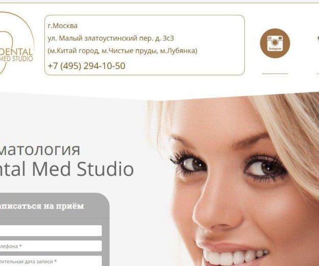 Создание лендинга, сайта. Фото 3. Казань.