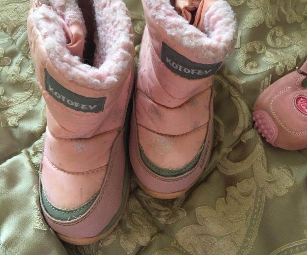 Зимние сапоги. Фото 1. Люберцы.