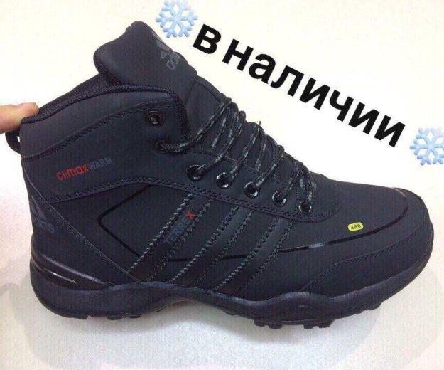 Новые мужские зимние кроссовки. Фото 1.
