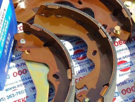 Sa099 тормозные колодки задние galloper. Фото 1. Москва.