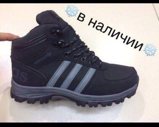Новые зимние мужские кроссовки. Фото 1.
