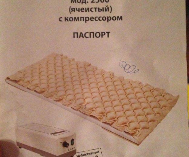 Матрас противопролежневый. Фото 1. Хабаровск.
