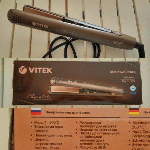 Выпрямитель для волос. Фото 1. Санкт-Петербург.
