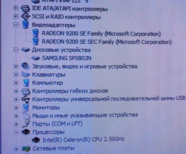 Системный блок. Фото 2. Астрахань.