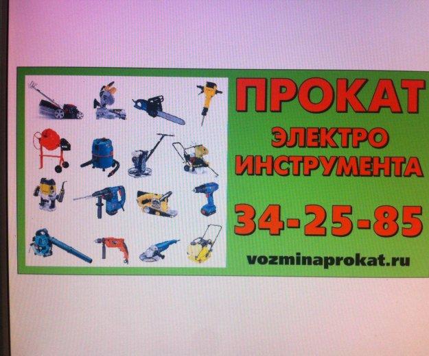 Прокат генератора. Фото 1. Комсомольск-на-Амуре.