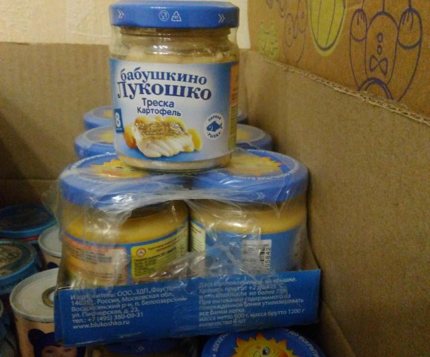Продам пюре бабушкино лукошко треска картофель. Фото 1.
