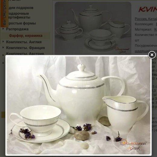 Фарфоровый чайный сервиз из 15 предметов. Фото 1. Москва.