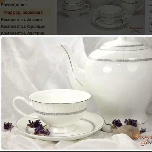 Фарфоровый чайный сервиз из 15 предметов. Фото 2. Москва.