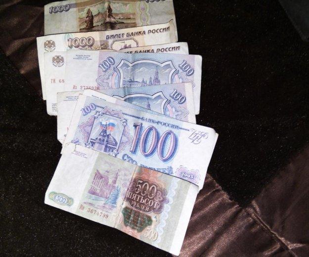 Банкноты рублёвые. Фото 1. Москва.