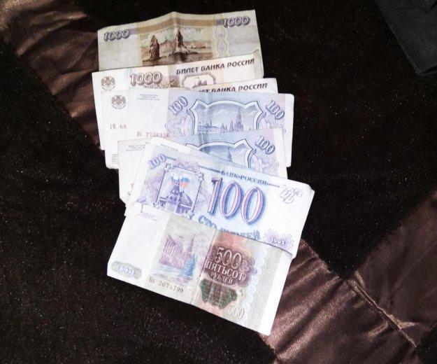 Банкноты рублёвые. Фото 2. Москва.