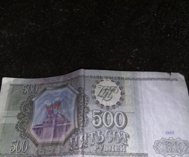 Банкноты рублёвые. Фото 3. Москва.