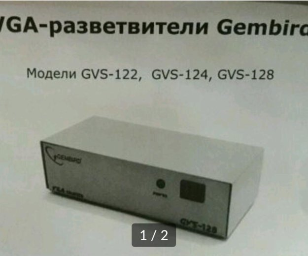 Vga-разветвители gembird. gvs 124. Фото 2. Москва.