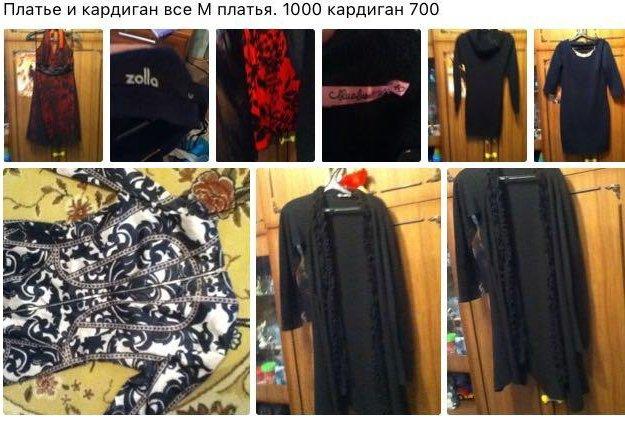 Женская одежда. Фото 2. Наро-Фоминск.