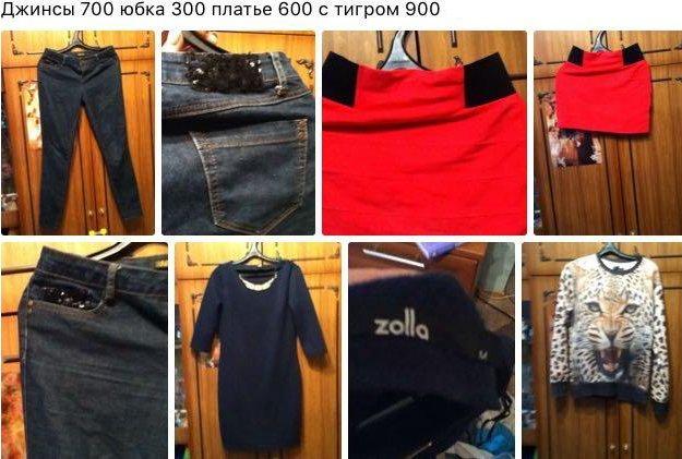 Женская одежда. Фото 3. Наро-Фоминск.