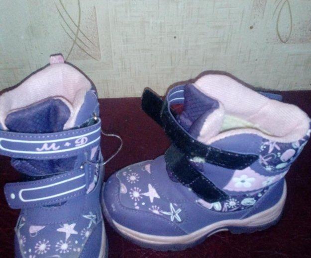 Ботинки 25 размера. Фото 1. Иркутск.