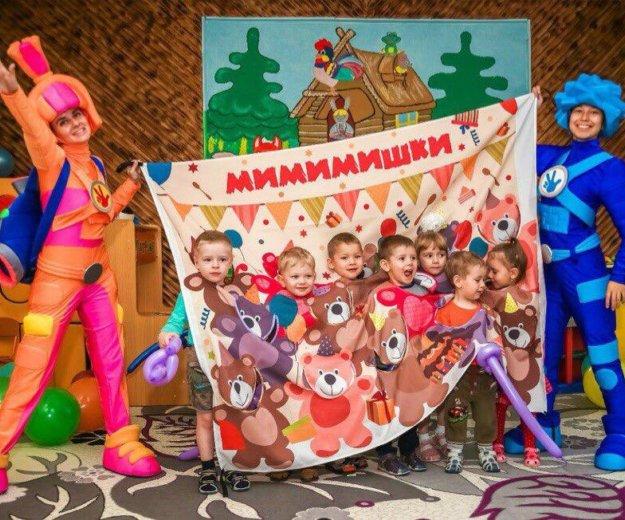 Аниматоры на торжестве для детей. Фото 1. Воскресенск.