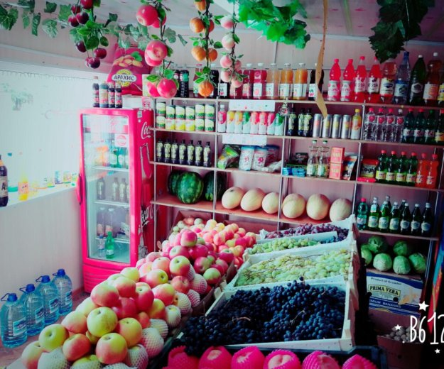Продам готовый бизнес овощи фрукты. Фото 4. Благовещенск.