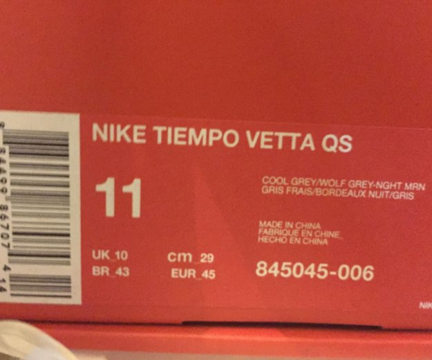 Nike tiempo vetta qs. Фото 3. Москва.