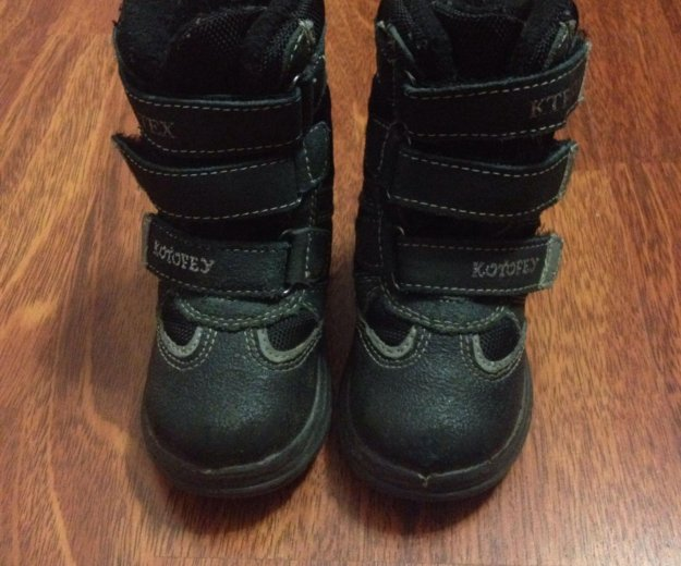 Ботинки зимние котофей, 15,5 см. Фото 1.