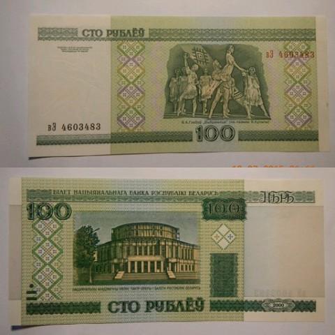 Банкноты. Фото 2. Москва.