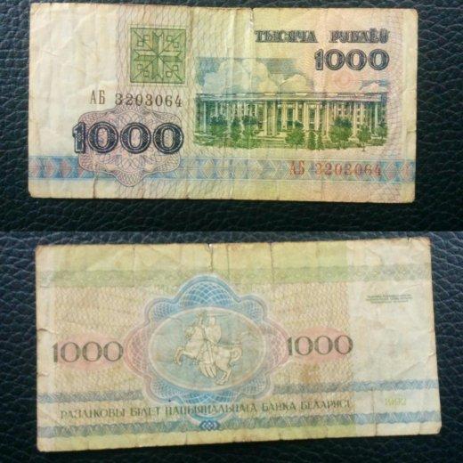 Банкноты. Фото 3. Москва.