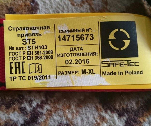 Страховочный привязи(пояс монтажный). Фото 1. Красноярск.