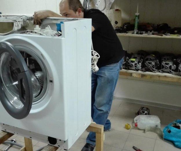 Ремонт стиральных машин в абакане. Фото 1. Абакан.