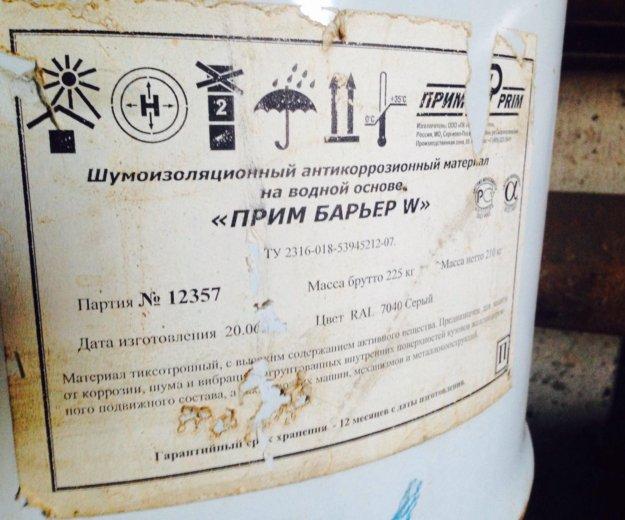 Краска антикоррозионная. Фото 2. Хабаровск.