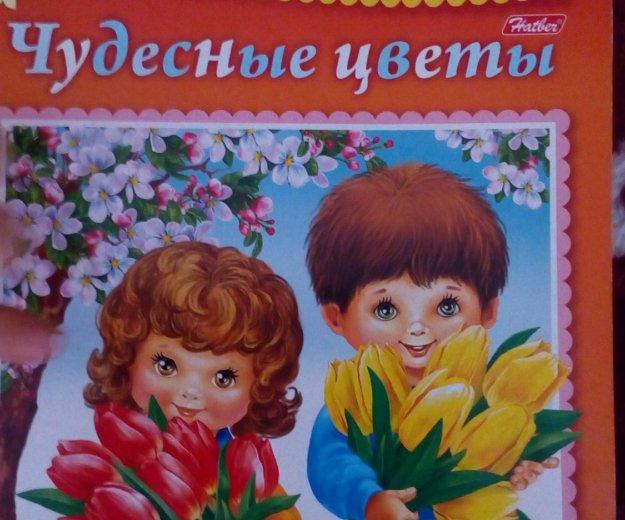 Развивающая книга чудестные цветы. Фото 1. Красноярск.