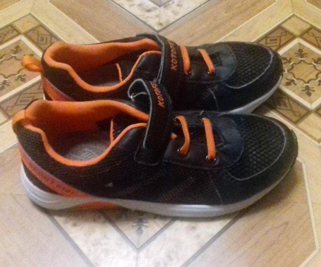 Детские кроссовки. Фото 1. Иркутск.