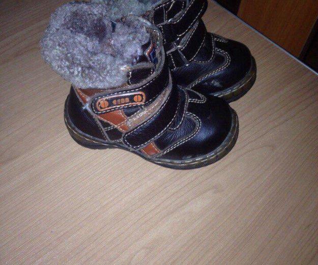 Зимние ботиночки. Фото 1. Красноярск.