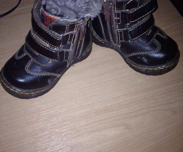 Зимние ботиночки. Фото 2. Красноярск.
