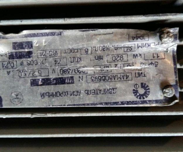Электродвигатель. Фото 2. Ангарск.