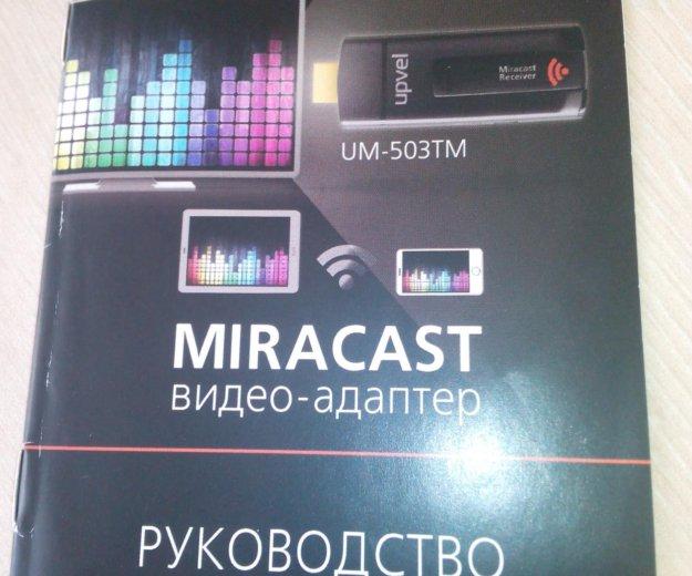Медиаплеер miracast. Фото 2. Омск.