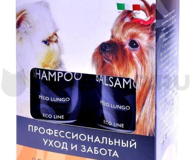 Набор шампунь+ кондиционер для собак и кошек. Фото 1. Владивосток.