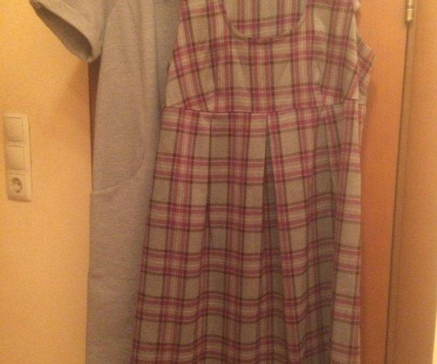 2 платья для беременных, разм 46. Фото 1. Москва.